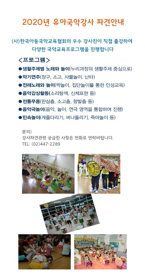 KakaoTalk_20200210_151738602.jpg